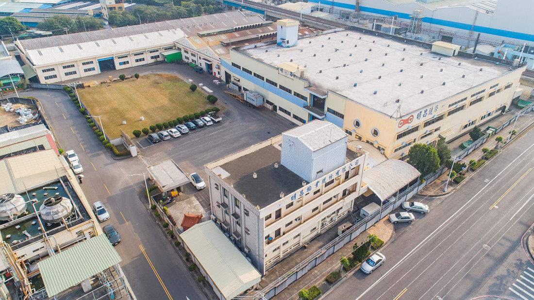 MCC factory