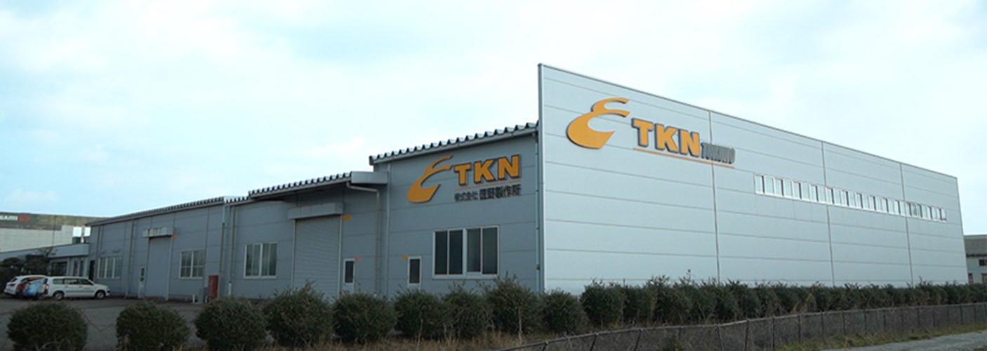 TKN company