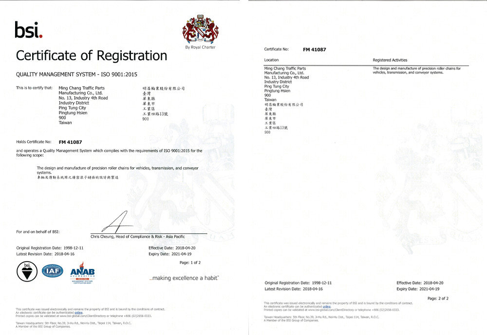 MCC ISO90001 Certificate