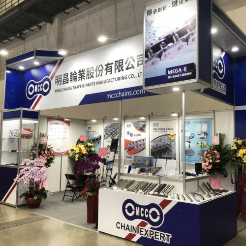 Successful End to 2020 Taipei Automation Exhibition