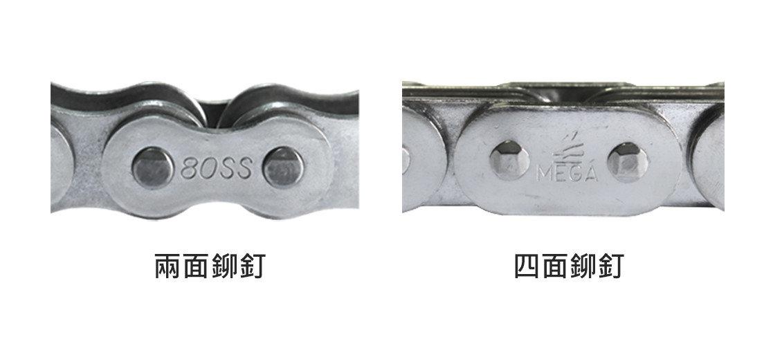 四面鉚釘和兩面鉚釘比較